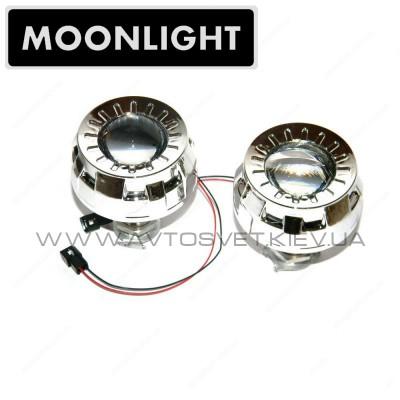 """Биксеноновые линзы Moonlight G5 1.8"""""""