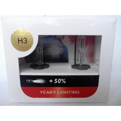 Ксеноновая лампа Yeaky +50% 35W H3