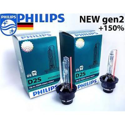 Ксеноновая лампа Philips D2S 85122XV2C1 X-treme Vision gen2 85V 35W