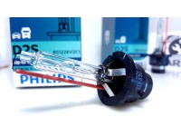 Оригинальные ксеноновые лампы Philips D2S 85122XV2C1 X-treme Vision второго поколения