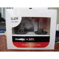 Ксеноновая лампа Yeaky +50% 35W D2H